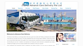 Advance Care Delivery
